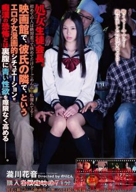 TIN-003 Studio Tokyo Tin Tin Plus Sitting Beside My Boyfriend At A Movie Theater I Got Felt Up By Guys Just Like In A Barely Legal Porn Comic But Contrary To The Fear Of Molesters I'd Been Taught My Pure Young Lust Spiked Sky High Kanon Takigawa