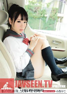 LLR-004 Studio Prestige My After School, I'll Give You.Kai Komori Riko