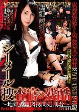 DXNH-006 Studio BabyEntertainment - The Abuse Of A Shemale Investigator ~The Hellish Torture Of Her Female Body~ Part 3: The Fate Of Miyuki After She's Overwhelmed By Pleasure~ She Maybe An Orgasming Sex Doll~