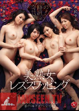 JUC-608 Studio MADONNA Beautiful Mature Woman Lesbian Swapping