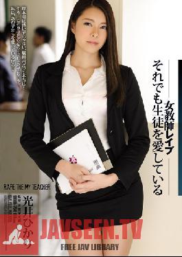 SHKD-754 Studio Attackers Female Teacher Rape: Even So, She Still Loves Her Students Hikari Mitsui