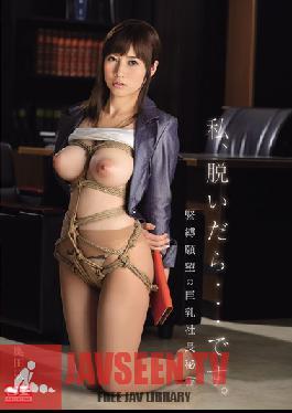 SNIS-474 Studio S1 NO.1 Style What If I Take My Clothes Off... Busty President's Secretary Wants S&M Saki Okuda