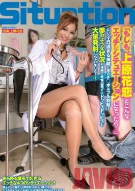 SITB-005 Studio Janes What If You Got Into This Kind Of Naughty Situation With Karen Uehara ... Just The Idea Gets Me Rock Hard! With Such Dream-Like Circumstances There's No Way I Could Resist Blowing A Massive Load! 2