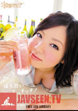 KAWD-394 Studio kawaii Drunk Sex! Airi Minami