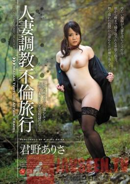 JUC-799 Studio MADONNA Married Woman Training Adultery Trip Arisa Kimino