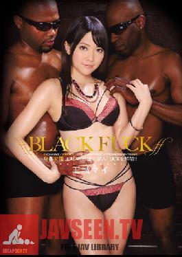 IPZ-398 Studio Idea Pocket BLACK FUCK Tamakimai