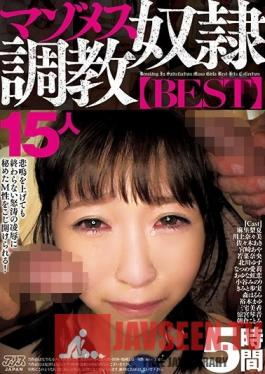 DVAJ-382 Studio Alice JAPAN - Masochist Slut Slave Torture Collection 15 Women 5 Hours