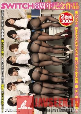 SW-653 Studio SWITCH - SWITCH 8th Year Anniversary If You Like Black Pantyhose, Would You Like To Try This One On For Size!? These Female Staffers In Black Pantyhose Are Fighting Over My Cock! Everywhere I Look, It's Nothing But Black Pantyhose, It's A Black P