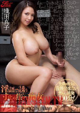 JUFD-456 Studio Fitch A Slut's Dirty Talks And Teasing - My Superior's Girlfriend Enjoys Teasing Me So Much... - Mako Oda