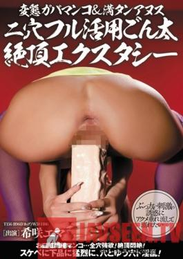 CRPD-390 Studio CROSS - Stretched Pussies & Filled Assholes - Thick Two-Holed Ecstasy Ema Kisaki