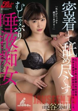 JUFD-865 Studio Fitch Up Close Lick Me All Over Spitting Slut - Akari Mitani