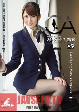 BF-221 Studio BeFree Stewardess Yui Hatano Tied Up and Creampied