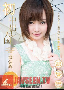 STAR-406 Studio SOD Create First Creampie Heaven Shiori Tachibana