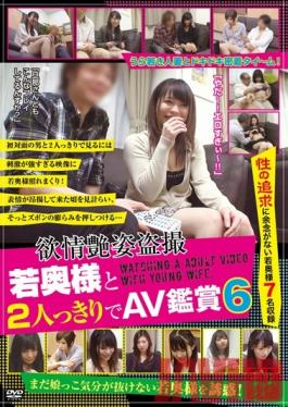 SPZ-715 Studio STAR PARADISE Adult Film Appreciation Alone With A Young Wife 6