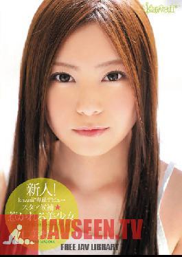 KAWD-390 Studio kawaii New Face! kawaii Exclusive Debut - Potential Star: Captivating Beauty Madoka Hitomi