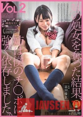 SDMU-933 Studio SOD Create - I Took My Big Stepsisters Virginity And Now She's Addicted To My Dick. Pink Family Vol.2. Yui Tomita