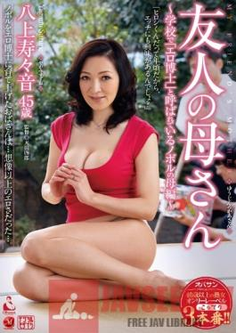 OBA-059 Studio MADONNA My Friend's Mother - Noboru is Called Dr. Erotic at School and His Mom is Hot- Suzune Yagami