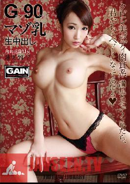 DMDG-020 Studio Gain Corporation Masochist Tits - Raw Creampies Kurea Hasumi