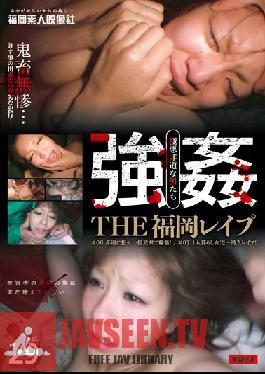 CAL-029 Studio Fukuokashiroutoeizousha Okase In Outrageous Gangbang Rape # 06 THE Fukuoka Abandoned Abduction! # … Infiltration Rape Woman Living Home 07 A Person!