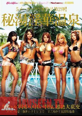KISD-077 Studio kira*kira kira*kira + E-BODY + kawaii* + Madonna + ATTACKERS: 5 studio collaboration #2! A group of sexy tanned girls at the secret hot springs! Creampie Super Large Orgies