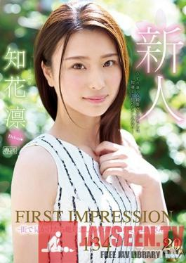 IPX-331 Studio Idea Pocket - FIRST IMPRESSION 134 ~Beautiful And Cute Young Lady You'd Definitely Fall In Love With If You Saw Her On The Street~ Rin Chibana