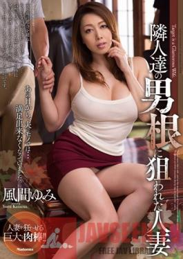 JUX-468 Studio MADONNA Housewife Becomes The Target Of Her Neighbours' Cocks Yumi Kazama