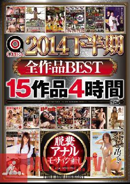 OPBD-120 Studio OPERA OPERA 2014 Second Half Oeuvre BEST 15 Movies 4 Hours
