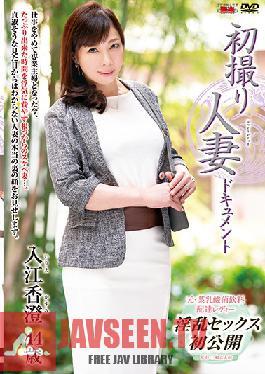 JRZD-885 Studio Center Village - First Time Filming My Affair Kasumi Irie