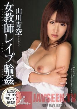 MIDE-052 Studio MOODYZ Female Teacher Rape Gang Bang Seira Yamakawa