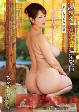 KIRA-0003 Studio KIRAMEKI Steamy MILF Hot Spring Passion - A Widow's Solo Journey - 45-Year-Old Chisato