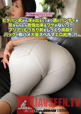 UMD-673 Studio LEO - When You See Her Panties Peeking Through Her Tight Ass Pants, There's No Way You Can Resist!! Get Your Fill Of These Tight And Luscious Asses!! Hit That Shit From Behind And Quickie Fuck Her Until You Soil Her Erotic Ass With Massive Loads O