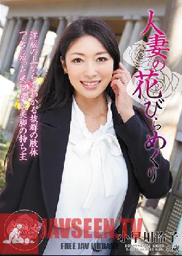 MYBA-010 Studio Hitozuma Engokai/Emmanuelle - Spreading That Married Women Open Like A Flower... Again And Again Reiko Kobayakawa