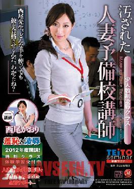 JUC-812 Studio MADONNA Dishonored Married Cram School Teacher Kaori Nishioka