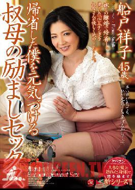 OBA-179 Studio MADONNA My Aunt's Cheer-Up Sex After I Came Back Home Yoki Funato