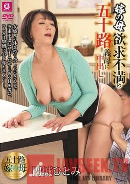 MLW-2177 Studio MellowMoon Pies To Age Fifty Mother-in-law Of The Mother Frustration Of The Daughter-in-law Hitomi Enjo