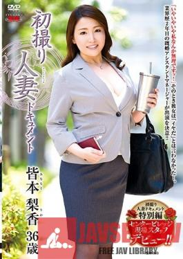 JRZD-906 Studio Center Village - First Time Filming My Affair - Rika Minamoto