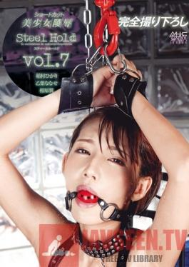 TPPN-128 Studio TEPPAN The Rape Of A Beautiful Girl With Short Hair - Steel Hold vol. 7
