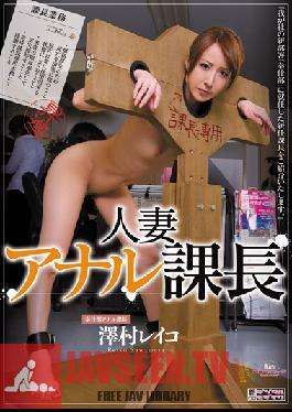MIGD-470 Studio MOODYZ Married Woman Anal Stretching - Reiko Sawamura