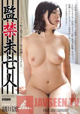 RBD-686 Studio Attackers A Widow's Confinement  Rin Ogawa