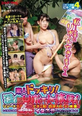 GDHH-121 Studio Golden Time - Amateur Pranks! A Hot Springs Report! We Met These Bikini Gals At A Resort Spa And Asked Them To Accompany Us On A Hot Springs Report Experience And Then We Played Plenty Of Sexy Pranks On Them!