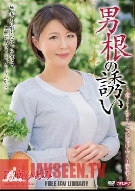 MEYD-122 Studio Tameike Goro Tempting Her With Cock Hitomi Enjoji