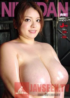 MAGURO-034 Studio Maguro Products Voluptuous Colossal Tits A Flashy And Vulgar Big Sister