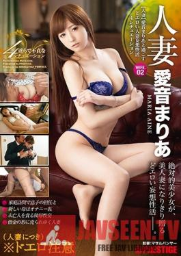 ABP-794 Studio Prestige - A Married Woman Maria Aine An Erotic Married Woman Daydream Fantasy Sex Life 4 Scenes WIFE.02 3 Sexy Overflowing Deep And Rich Fucks!!