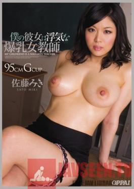 PPPD-090 Studio OPPAI My Girlfriend Is A Female Teacher With Colossal Tits And Enjoys Infidelity