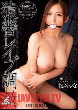 MIAD-709 Studio MOODYZ Gagged Rape Training - Yuna Shina