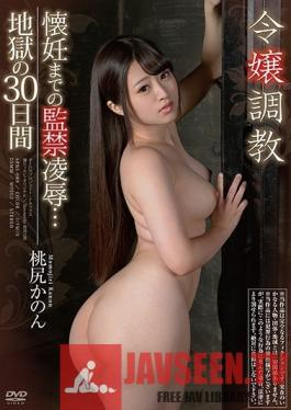 APNS-089 Studio Aurora Project ANNEX - Breaking In A Young Lady Torture & Rape Confinement Until She Gets Pregnant... 30 Days Of Hell Kanon Momojiri