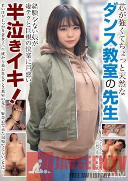 BLOR-131 Studio Broccoli / Mousouzoku - A Stout And Strong, But Natural Airhead Dance Teacher This Inexperienced Girl Is Confused By His Amazing Technique And Huge Cock, And Now She's Half-Sobbing With Pleasure And