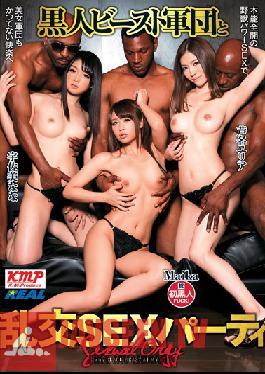 REAL-487 Studio Real Works Orgy Sex Party With Black Beast Group Maika Yuria Ashina Nana Usami
