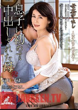 SPRD-1208 Studio Takara Eizo - Creampie Sex With My Stepmother A Stepmom Who Got Creampie Fucked By Her Son For The First Time Iroha Fukuyama