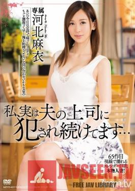 MEYD-437 Studio Tameike Goro - My Boss Has Been Raping Me... Mai Kawakita